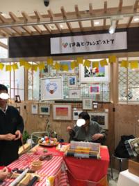 京都マルイで「裂き織り」をみる - 京都西陣 小さな暮らし