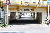 豊崎第6架道橋1.4m - 新世界遺産への道~撤去前収集活動~
