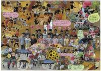 たにまのゆり7月号から - 平幼稚園ブログ&行事写真集