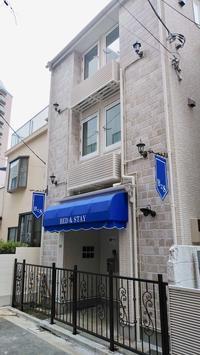 野方の民泊 - 日向興発ブログ【方南町】【一級建築士事務所】