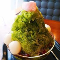 北九州市「湖月堂喫茶去」3回目 - 福岡の抹茶かき氷