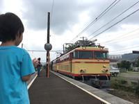 元西武E31形の重連運転に出会う。 - 子どもと暮らしと鉄道と