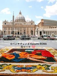 6月29日「聖ピエトロと聖パオロの日」ローマだけおやすみ~♪@ローマの聖人の日 ~ Santi Pietro e Paolo ~ - 「ROMA」在旅写ライターKasumiの 最新!ローマ ふぉとぶろぐ♪