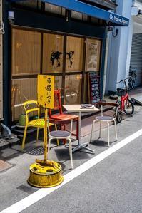 2019年06月16日 千代田区・中央区-5 - TW Photoblog