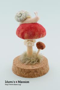 カタツムリとキノコ * Snail & mushroom 01 - … いづみのつぶやき