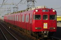 3/12 鹿児島市電 - Penta鉄in八王子