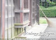 コスパ最高!の純正 85mm一本勝負sony α7R III + FE 85mm F1.8(SEL85F18) ポートレート実写 - 東京女子フォトレッスンサロン『ラ・フォト自由が丘』〜恋フォトからはじめるさいとうおりのテーブルフォトと写真とカメラ〜