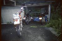 1987年8月9日 伊尾木川〜奥道後 - 藪の中のつむじ曲がり