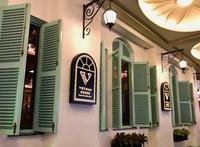 VIETNAM HOUSE@ホーチミン -めっちゃ素敵なベトナムレストラン- - 続・まいにちわたし