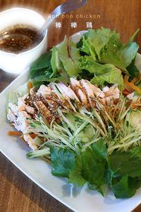 サラダな棒棒鶏 - KICHI,KITCHEN 2