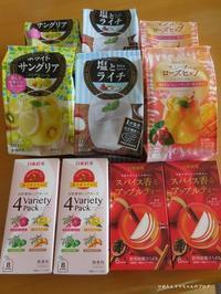 モラタメ「三井農林 日東紅茶5種10点バラエティセット」をタメす - ひめたんママちゃんのブログ