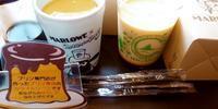 梅雨本格化鬱々と☆茅ヶ崎ごはん マーロウと加納食堂 - SUPICAR ☆ CLUB