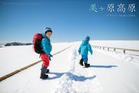 3歳5歳ちびっ子兄弟のスノーハイキング「美ヶ原高原」 - Full of LIFE