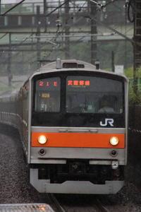雨の武蔵野線 2019.06.15 (4) - 写真ブログ