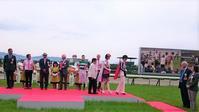 宝塚記念 - サファイア★Diary