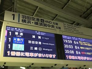 羽田空港第2ターミナル - Airbike's Blog