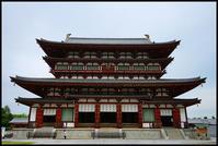 奈良観光-22 - Camellia-shige Gallery 2