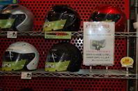 上野新館限定下町七夕まつりヘルメット購入キャンペーン! - SCSブログ