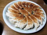 焼き餃子 - 楽しい わたしの食卓