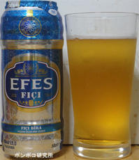 Efes Fıçı -Fıçı Bira- - ポンポコ研究所(アジアのお酒)
