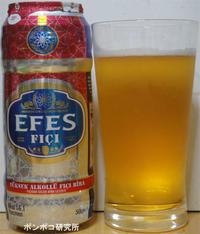 Efes Fıçı -Yüksek Alkollü Fıçı Bira- - ポンポコ研究所(アジアのお酒)