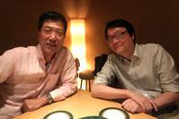 ユウジくんと21年ぶり(とは思えない)に新宿飲み。 - Isao Watanabeの'Spice of Life'.