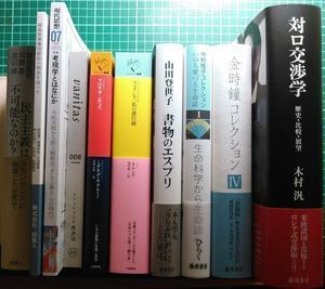 幻戯書房の新シリーズ「ルリユール叢書」刊行開始、ほか - ウラゲツ☆ブログ