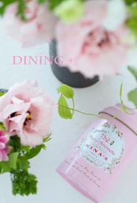 Afternoon Tea Table Lesson終了しました❤︎ - 東京都杉並区 テーブルコーディネート教室DINING +
