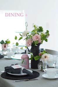 Tea Table Lesson Repo☆テーブルコーディネート編 - 東京都杉並区 テーブルコーディネート教室DINING +