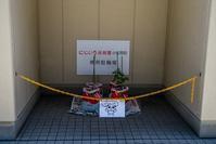 2019年06月16日 千代田区・中央区-7 - TW Photoblog