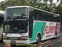 フラワー観光バス2001 - 注文の多い、撮影者のBLOG