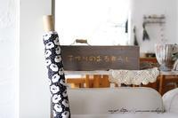 週末届いた新しい布と『裁縫上手』がすごすぎる発見! - neige+ 手作りのある暮らし