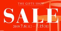 7/6(土)~7/15(月) 家具展示品セール 最大50%OFF - THE GIFTS SHOP / ザ・ギフツショップ