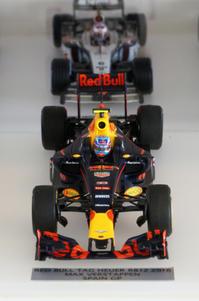 HONDA F1!! - gen-design-blog