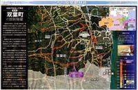 双葉町の放射線量/こちら原発取材班東京新聞 - 瀬戸の風