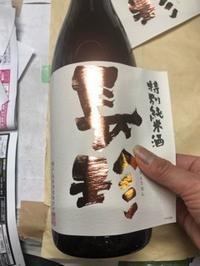 「純米吟醸ブルーラベル」「特別純米ゴールドラベル」のレッテル張り - 日本酒biyori