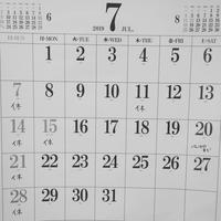 2019年7月 カレンダー - ROSTICCERIA MASSIMO (ロスティッチェリア マッシモ)