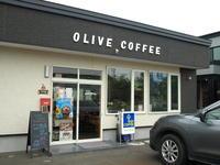オリーブコーヒー(特製カレーライス) - 苫小牧ブログ
