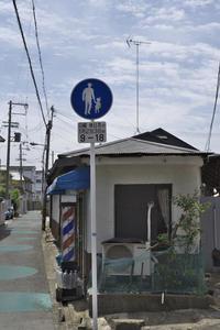 「角の散髪屋」 - hal@kyoto