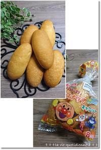 偽アンパンマンのパン!と冷蔵庫で最終発酵♪噛みつき姫ヾ(;´Д`●)ノ - 素敵な日々ログ+ la vie quotidienne +
