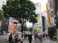 7月1日㈪今日の109前交差点 - でじたる渋谷NEWS