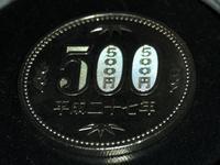 【マイクロスコープの斉藤光学です】500円硬貨を観察しました。 - 信頼の青いボディー マイクロスコープの斉藤光学