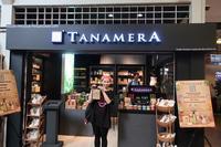 TANAMERA - かなりんたび