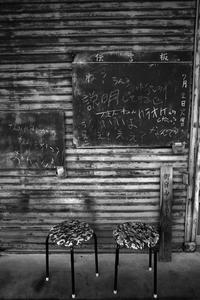kaléidoscope dans mes yeux20197月の街で#03 - Yoshi-A の写真の楽しみ