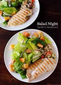 ピーチで夏仕様なサラダ+しましまチキン+バーリーサラダ - Kyoko's Backyard ~アメリカで田舎暮らし~