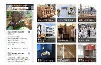 社長インタビュー - 丸山工務店 社員及びスタッフブログ
