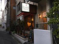 イタ飯酒場サルーテ - テリトリーは高松市です。