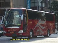 日の丸観光バス和歌山201あ1 - 注文の多い、撮影者のBLOG