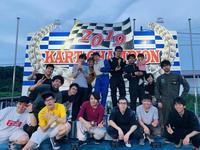 レンタルカートエンジョイレースタキザワ様グループ - 新東京フォトブログ
