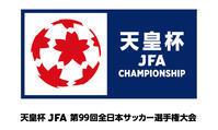 V仙台-FC大阪(7/3)PREVIEW - KAMMY'S HOMEPAGE:別館(予備館)